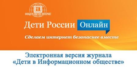 http://mdouds51sennoy.ucoz.ru/menu/infobezopasnost/bin1.jpg