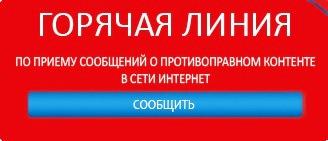 http://mdouds51sennoy.ucoz.ru/menu/infobezopasnost/gorlin.jpg