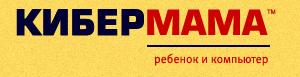 http://mdouds51sennoy.ucoz.ru/menu/infobezopasnost/image_image_652919.jpg