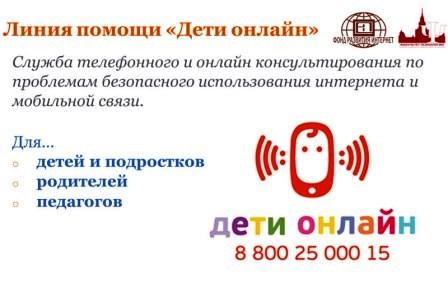 http://mdouds51sennoy.ucoz.ru/menu/infobezopasnost/inet_1.jpg
